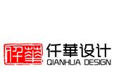 祝贺河南仟华装饰设计有限公司官网建设签约我司
