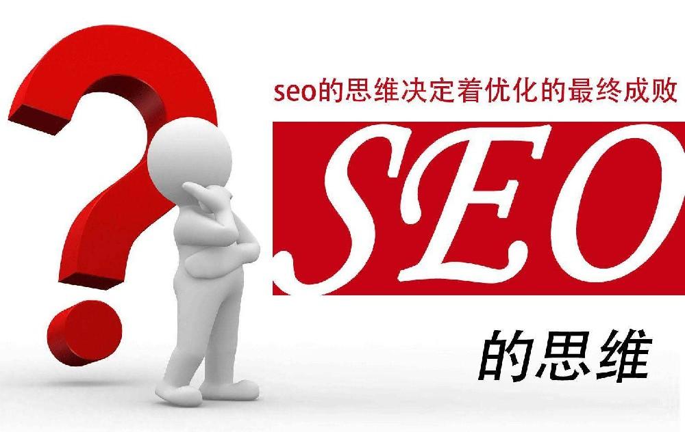 河南网站优化公司,河南SEO优化公司认准速搜网络