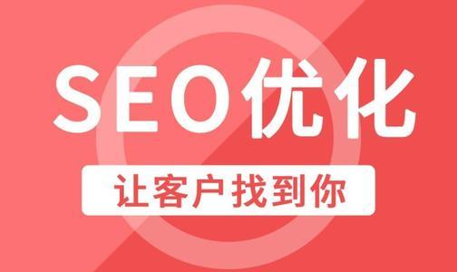 河南SEO优化公司:快排SEO和传统白帽SEO的优缺点