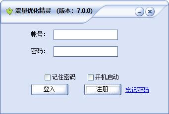 河南SEO公司:排名精灵优化软件(排名精灵SEO)是什么?