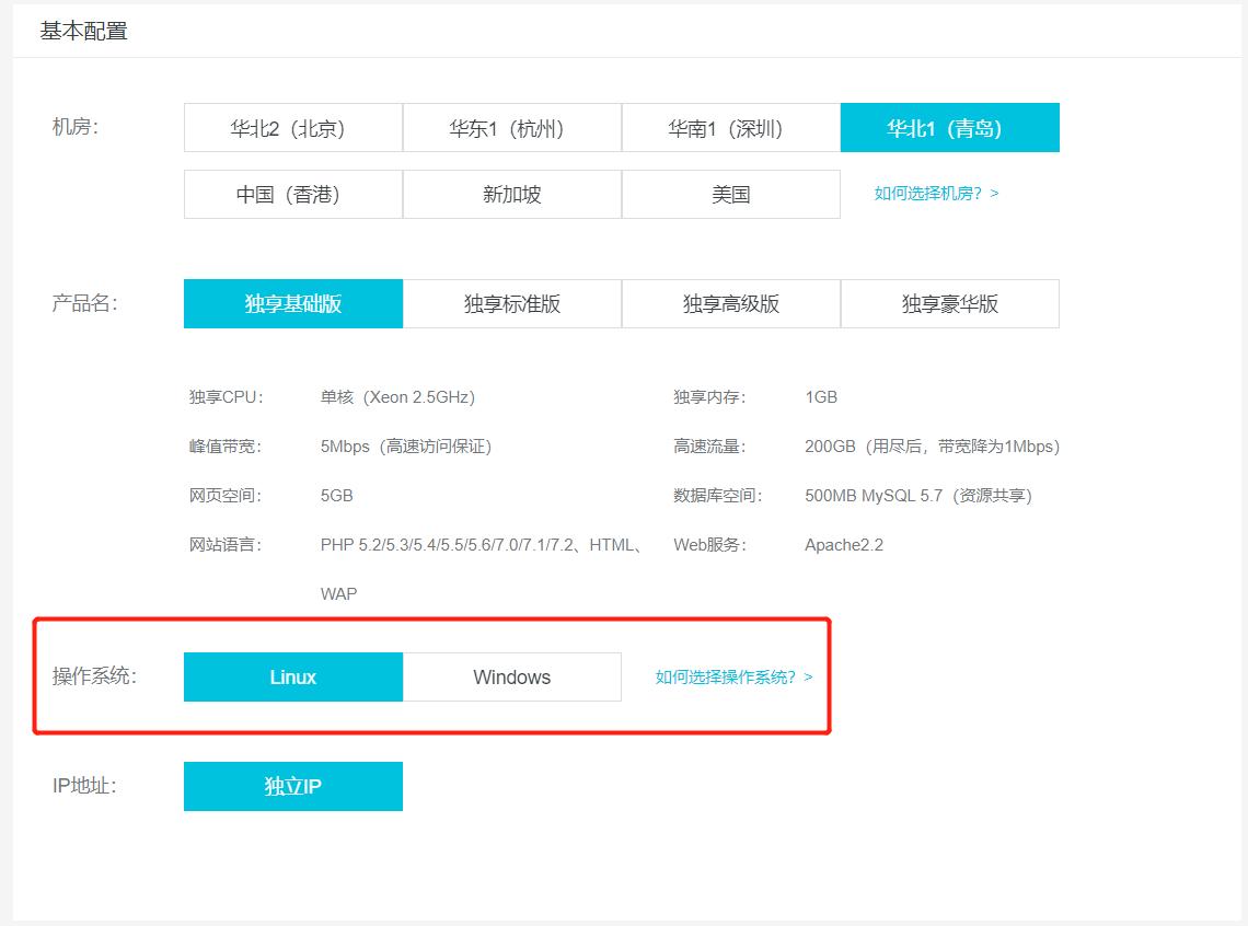 河南SEO公司教你ASP网站网址跳转到PHP网站网址